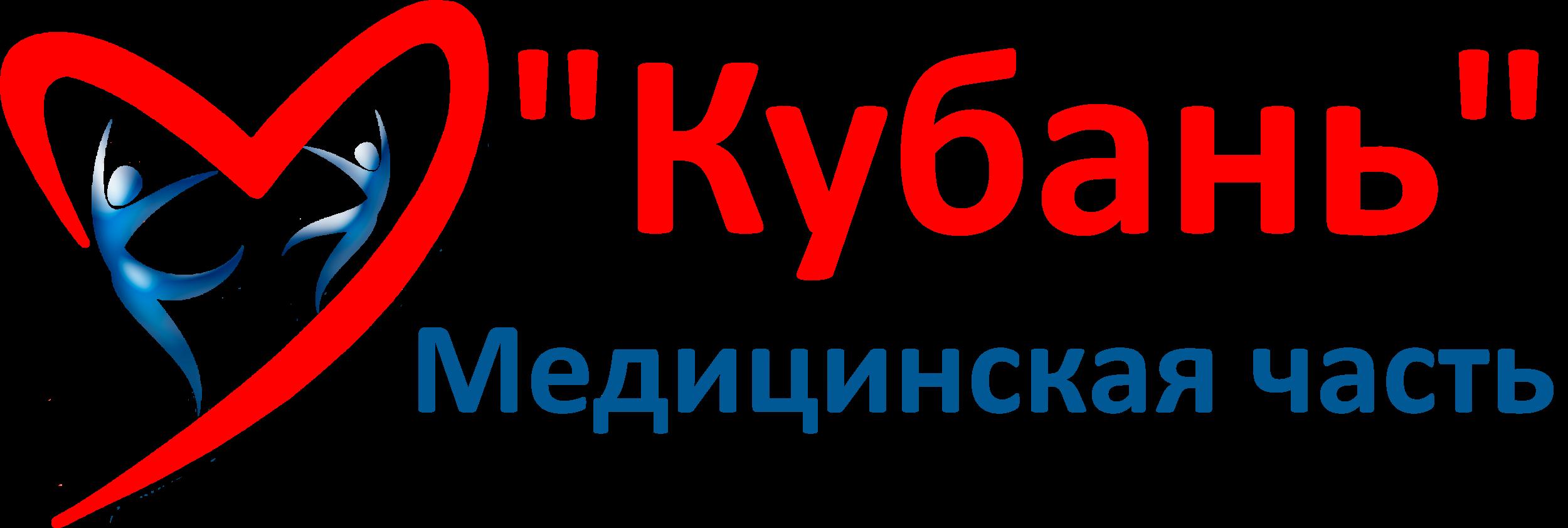 """Медцентр """"Кубань"""""""